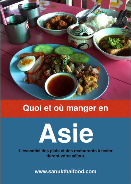 guide asie culinaire